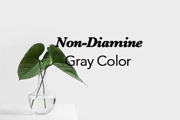白髪染めでアレルギーが出た方も使えるノンジアミンヘアカラー剤の特徴や仕上がりを紹介