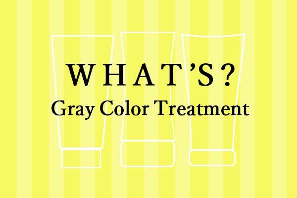 「白髪染めトリートメントとは?」オススメの方や色の選び方、含まれる染料を詳しく解説