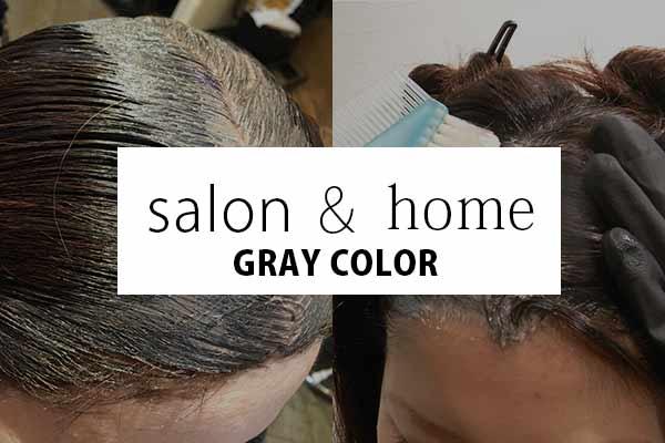 美容室とホームカラーでの白髪染めを併用するときに絶対に注意すべきこと